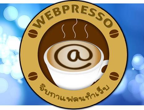 webpresso digital talk