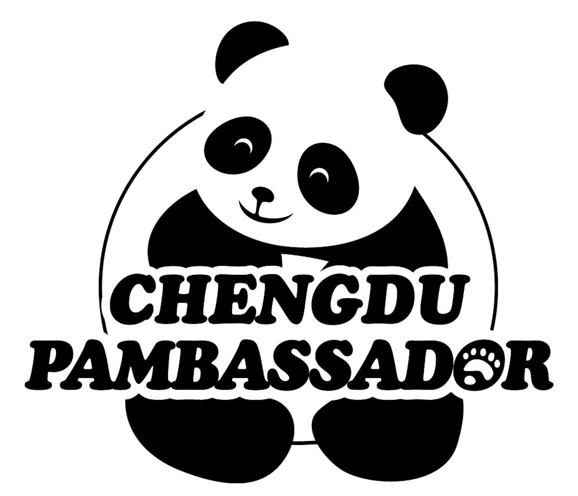 chengdu-pambassador