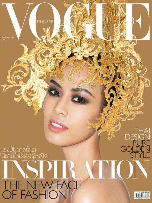 vogue thai cover