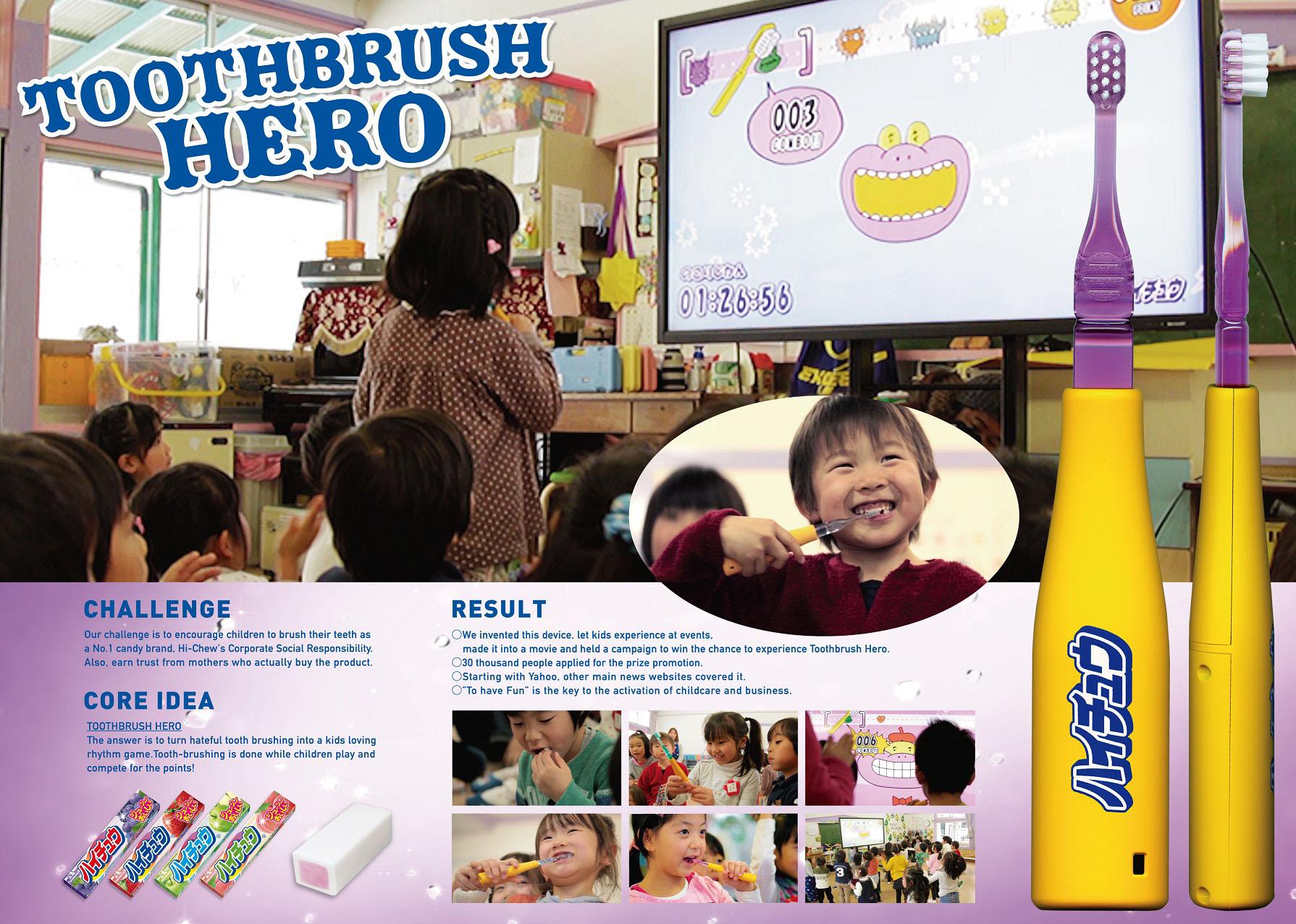 プリント toothbrush hero