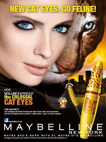 ภาพโฆษณาในแคมเปญเดียวกัน