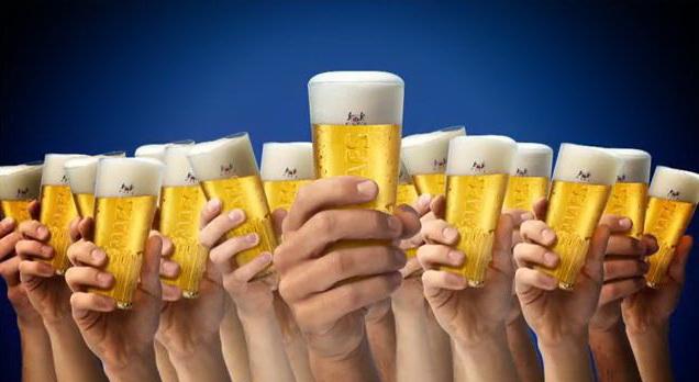 Free Maes Beer 2