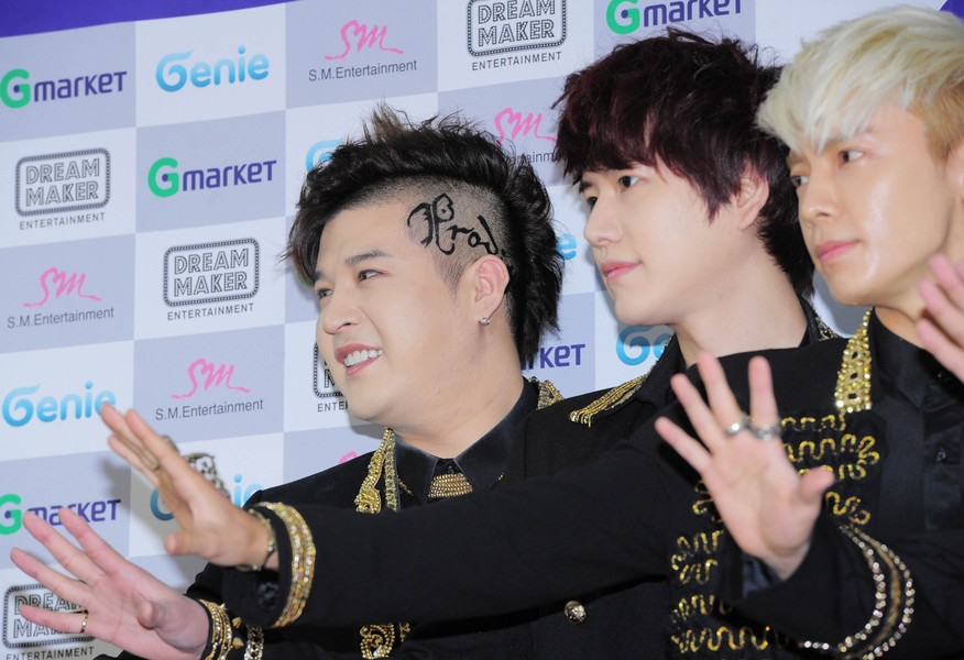 Super Junior World Tour In Seoul 'Super Show 5' Press Conference