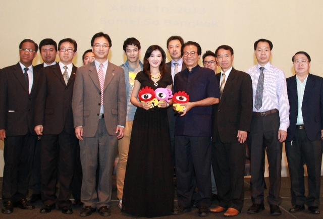 weibo_thailand