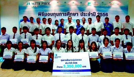 MP Scholarship 2013 (Group)