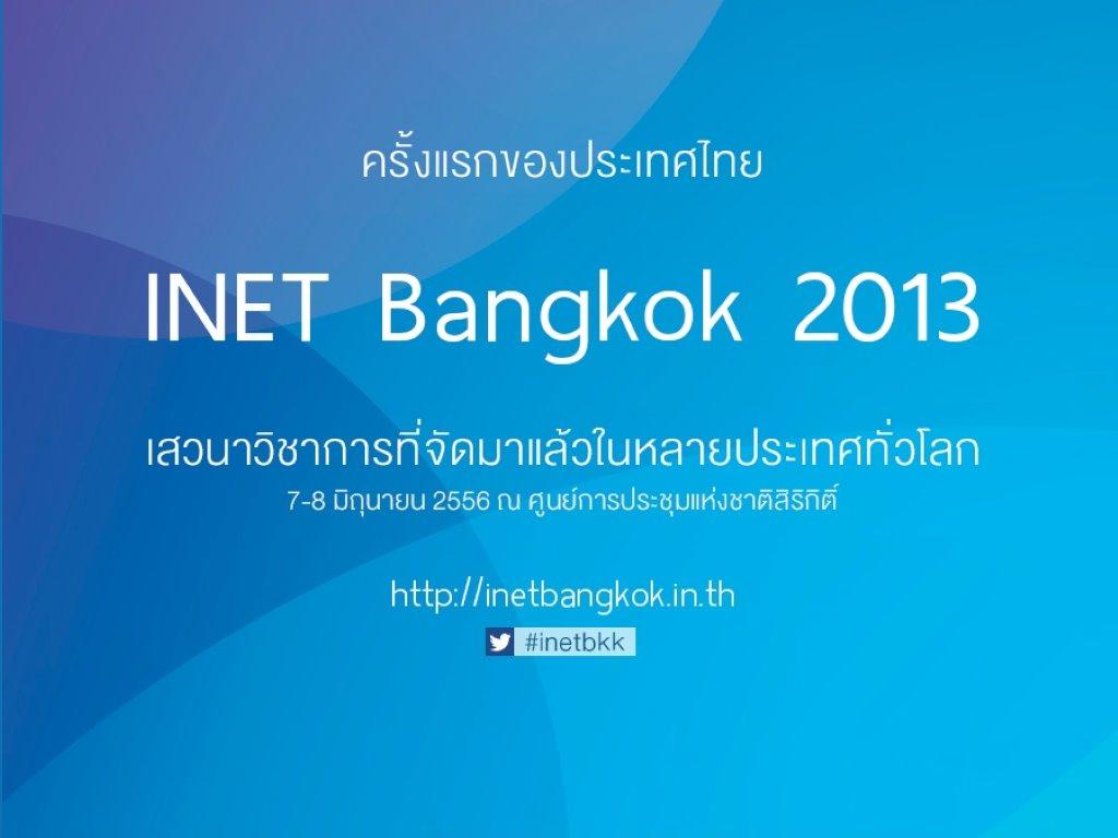 Inet bangkok