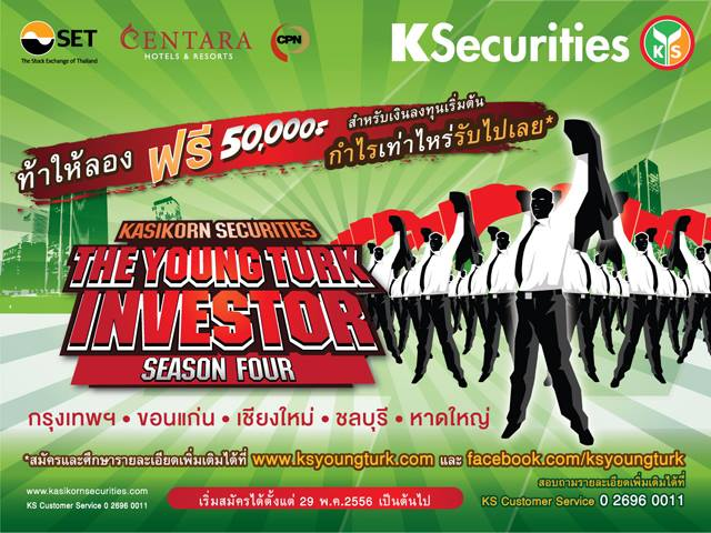 KS The Young Turk Investor Season 4 poster