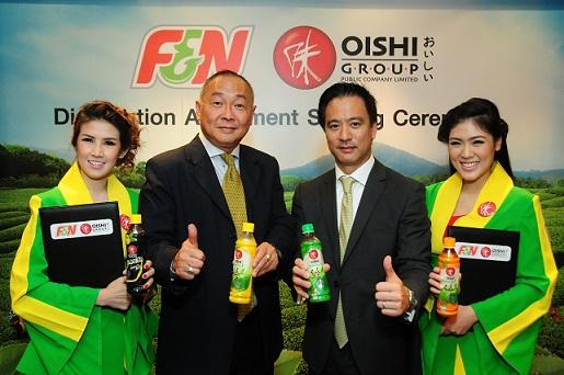 Oishi F&N