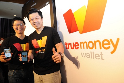 truemoney-wallet