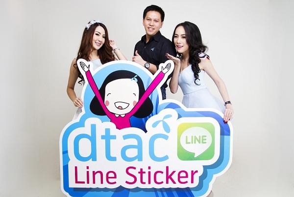 DTAC Line Sticker