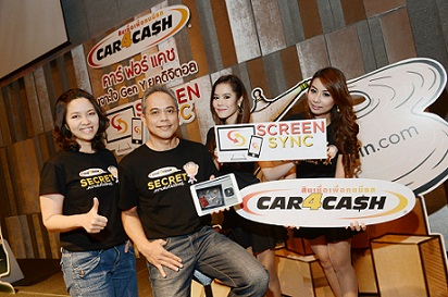 Krungsri Car 4 Cash_1