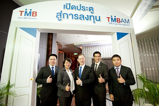 TMB_Auto Investment Plan