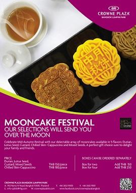 Mooncake2013