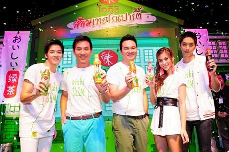 Oishi slimtherone party
