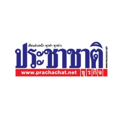 logo_prachachat