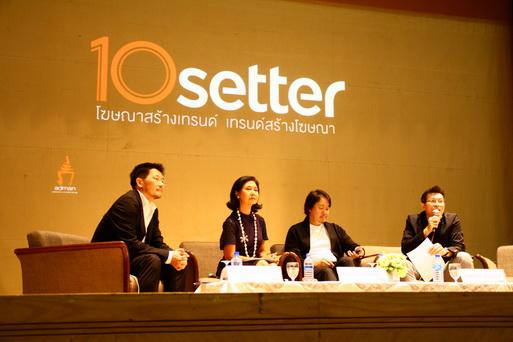 10 setter Adman 2013