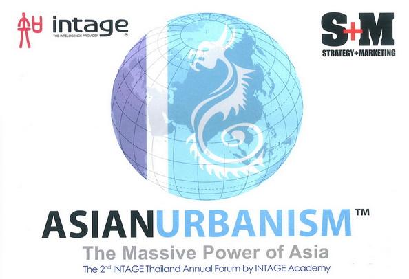 Intage Asia Urbanism