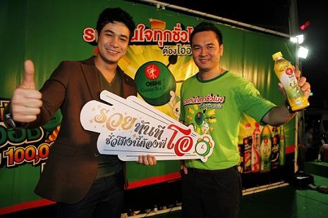 Oishi prize presentation_Udonthani