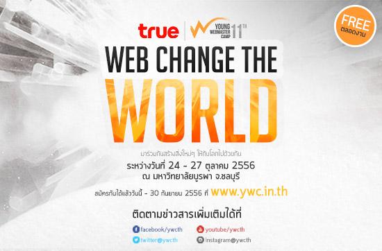 True Youg Webmaster