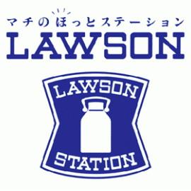 lawson japan logo