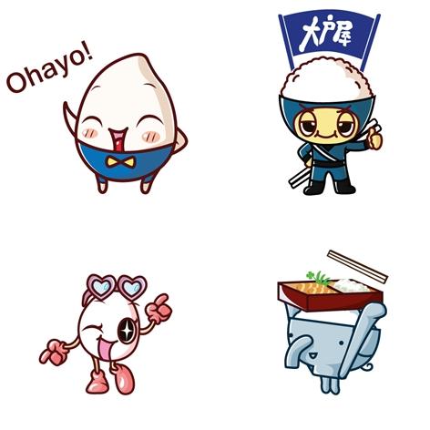 ootoya character