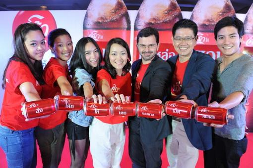 share a Coke Thai (1)