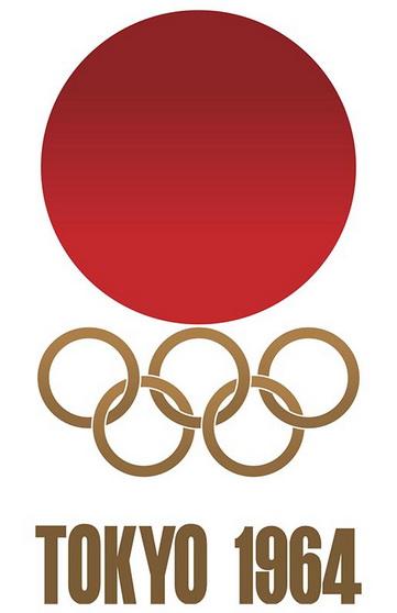 tokyo-1964-olympics-logo
