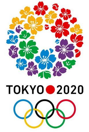 tokyo-2020-bid-logo-2