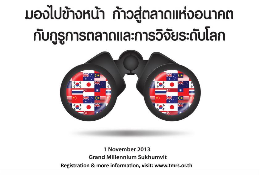 APRC 2013 cover