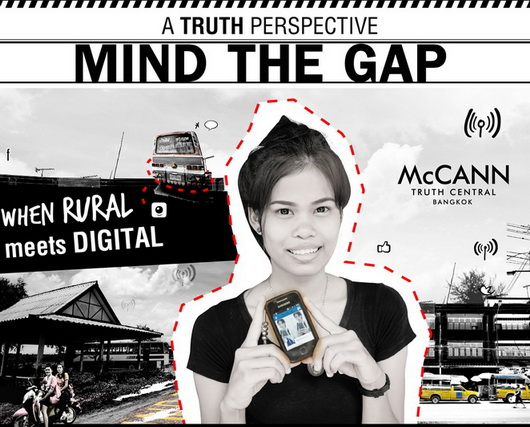 McCann MIND THE GAP_A Truth Perspective