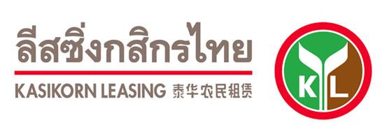 Kasikorn Leasing