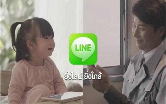LINE code TVC 30s