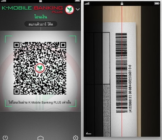 k mobile banking plus QR scan