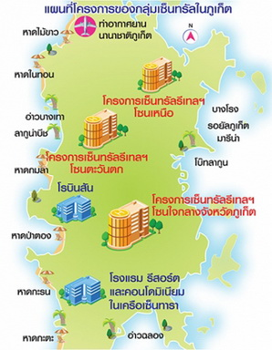 map phuket Central Group