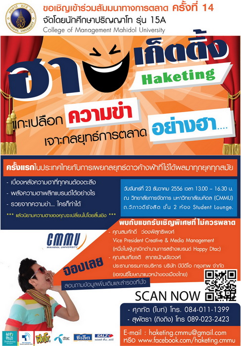 A3 POSTER Haketing