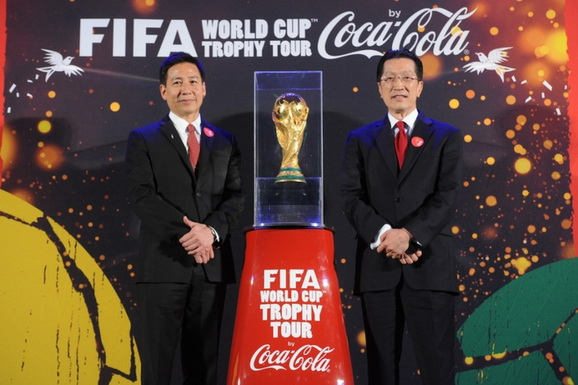 FIFA World cup Trophy Tour Thailand