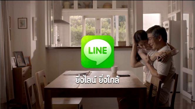 Line TVC Closer