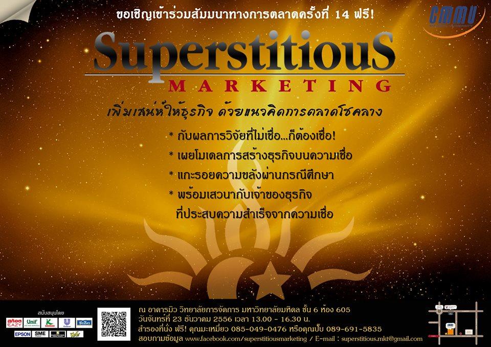 superstitious marketing