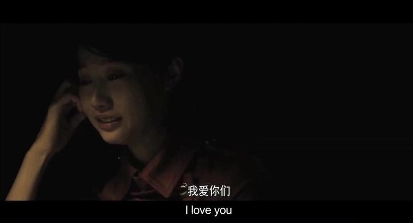 Love Box3