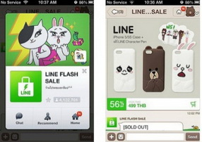 Messaging Apps as Retail Channe
