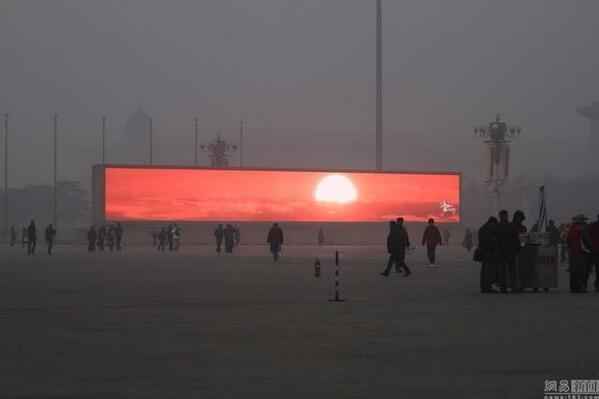 digital screen Sun rise Tian Anmen square