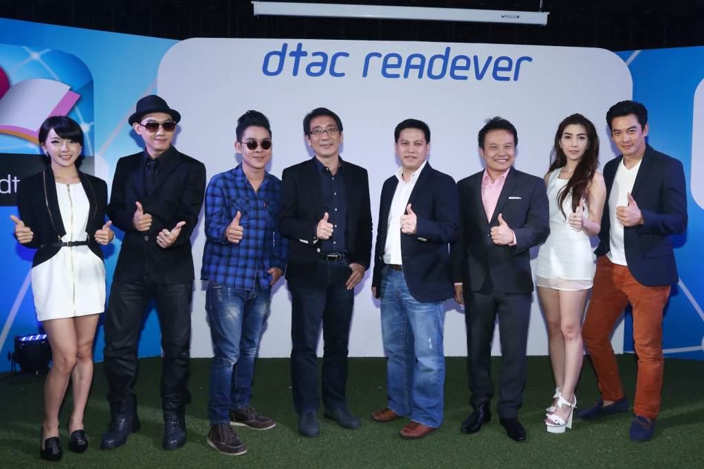 dtac readever_229