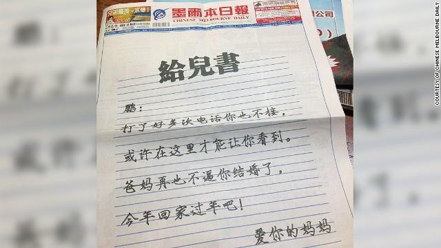 newspaperchina