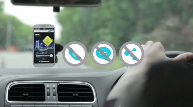 samsung eye on the road app driving