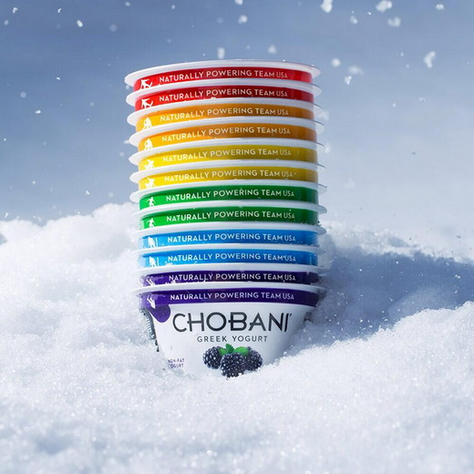 chobani rainbow gay ads