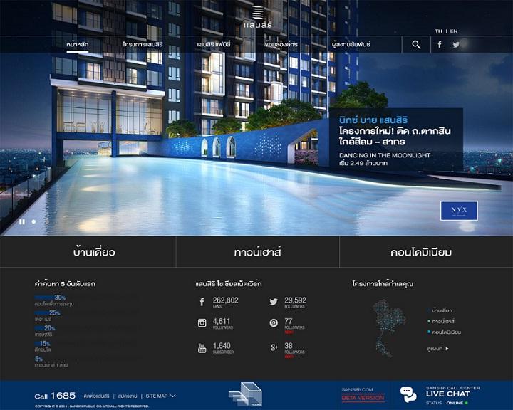 sansiri website