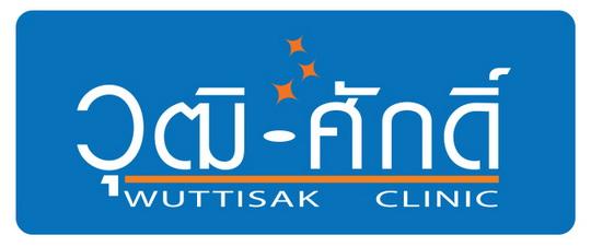 wutthisak logo