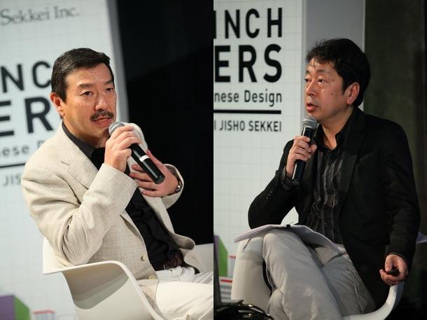AP Soichiro Toba_architect-Tetsuya Okusa