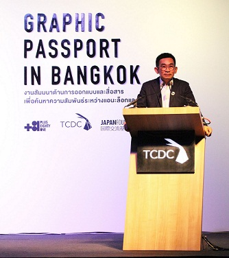 Mr.Apisit_TCDC_Graphic Passport in Bangkok