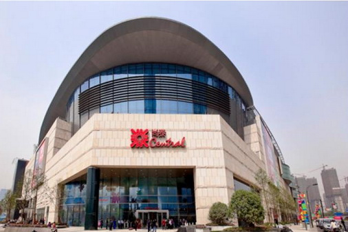 central shopping China
